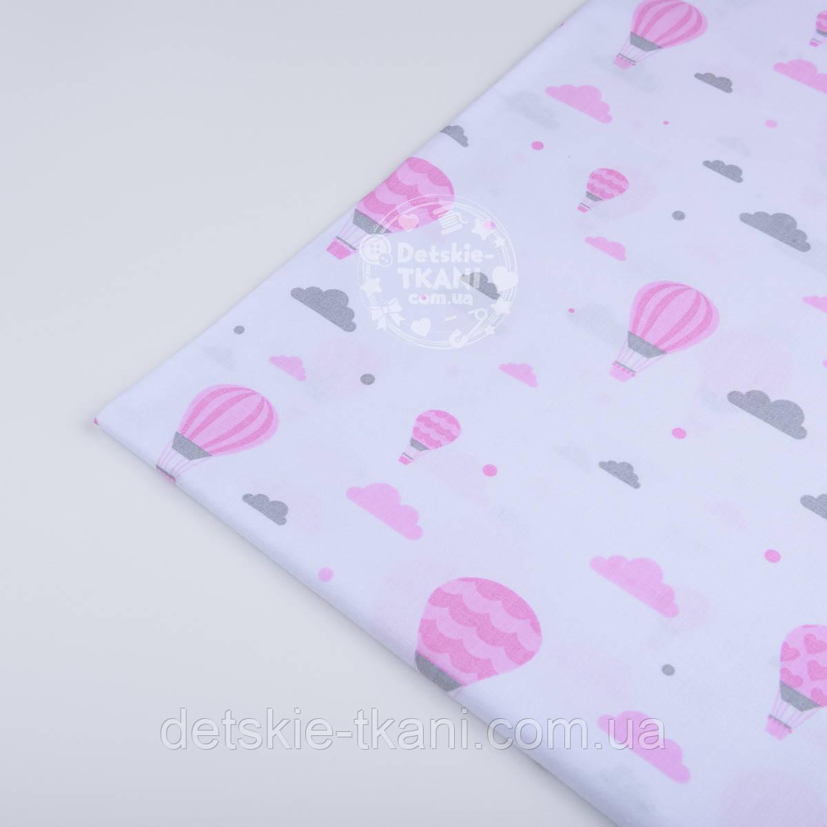 Лоскут ткани №845 размером 38*80см