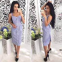 Легкое летнее платье-сарафан