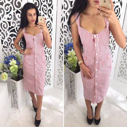 b4c1ac5551e Модное летнее платье-сарафан - недорого в Украине