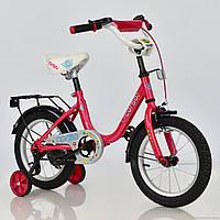 Велосипед 14 дюймов 2-х колёсный С14560 CORSO 1 РОЗОВЫЙ, ручной тормоз, звоночек, сидение с ручкой, доп. колеса, СОБРАННЫЙ НА 75% в коробке [Кор