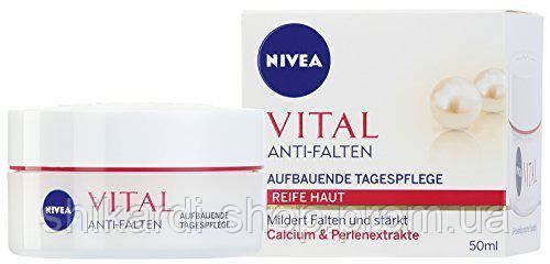 Nivea Vital регенерирующий дневной крем против морщин, 50 мл, фото 2