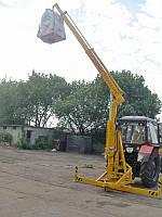 Гидравлическая стрела тракторная ГСТ - 1000 Велес-Агро