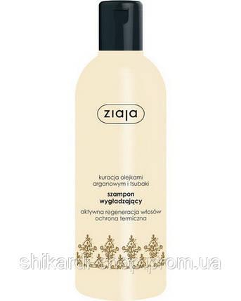 Ziaja Шампунь с аргановым маслом для сухих волос, 300 мл, фото 2
