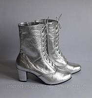 Народные сапоги серебро на шнурках 27c0f11c1fc5a