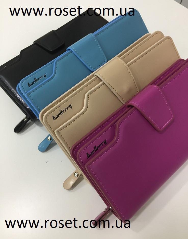7f581c5be1a6 Стильный кошелек-клатч Baellerry ( Балери ). - Интернет-магазин «Росет»