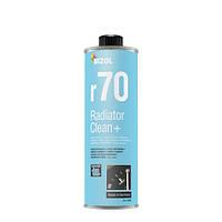 BIZOL Radiator Clean+ r70 0,25л В8885 присадка для радиатора