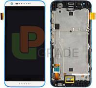 Дисплей для HTC 620G Desire Dual Sim + тачскрин, белый, с передней панелью синего цвета