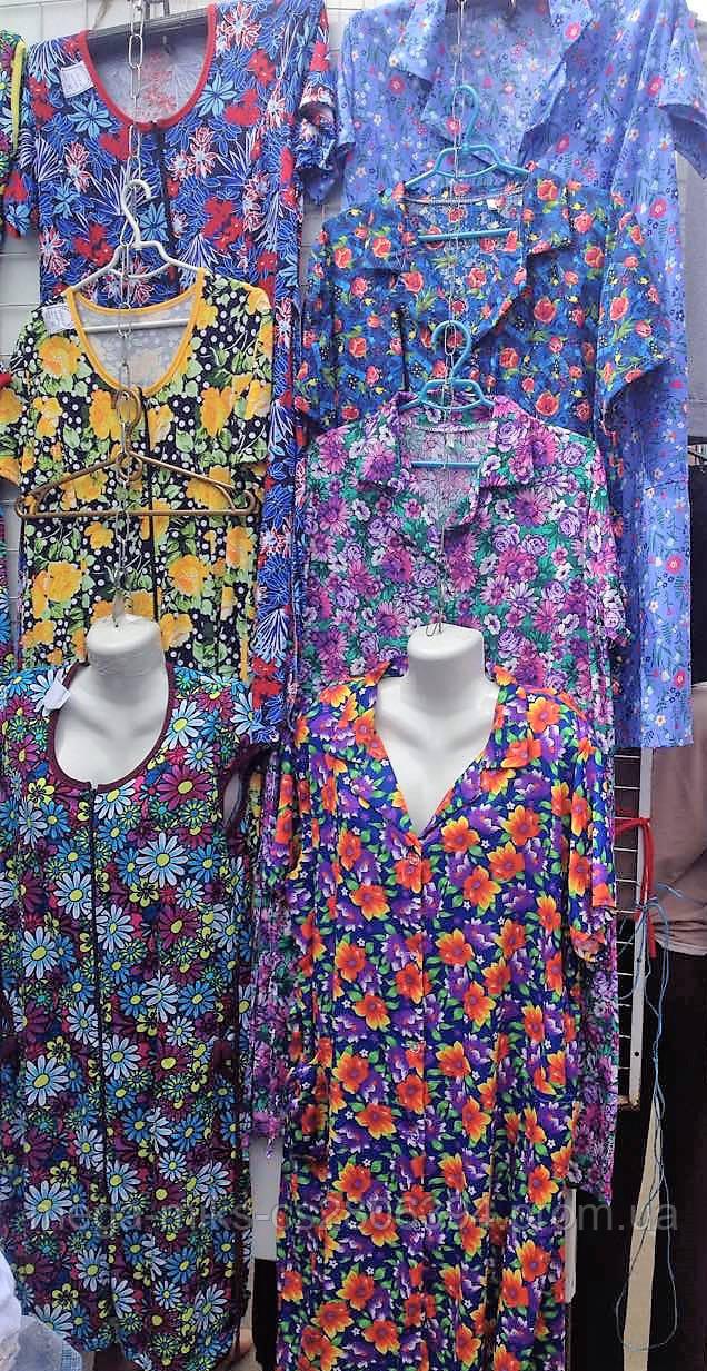 e714e03a70dc1 Ситцевые халаты для дома с коротким рукавом, цена 105 грн., купить в Одессе  — Prom.ua (ID#693555370)