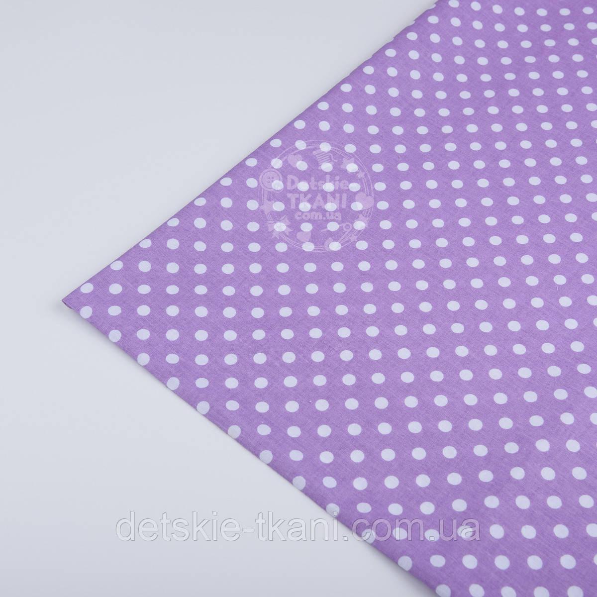 Лоскут ткани №77  тёмно-сиреневого цвета с белым горошком.