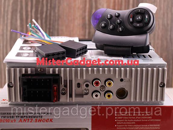 Автомагнитола Pioneer 4011CRB с камерой заднего вида, фото 2
