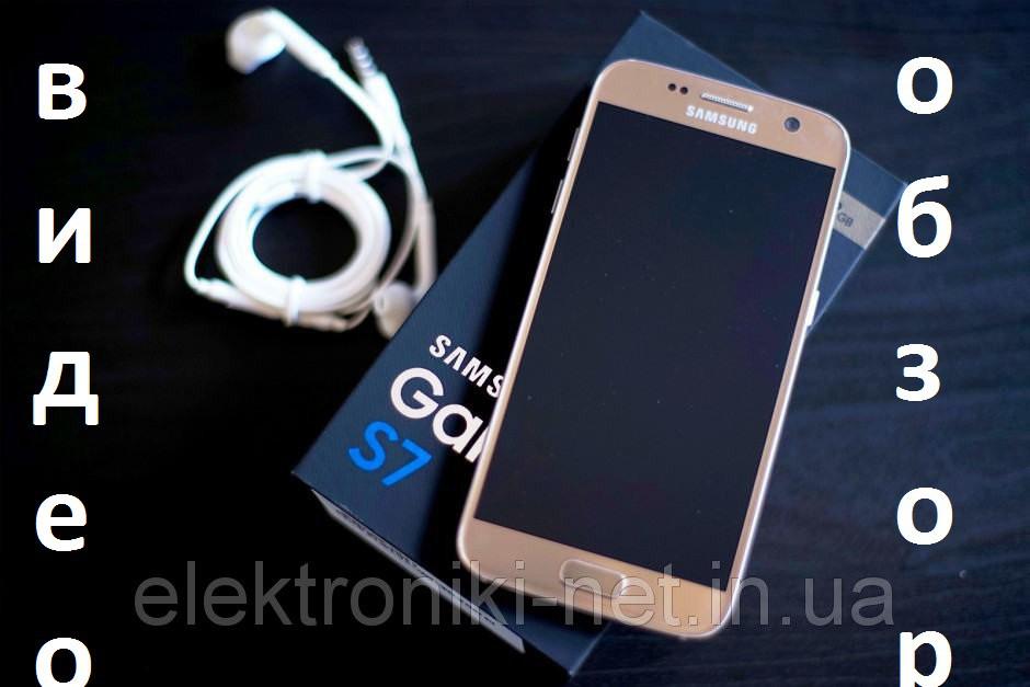 Корейская копия Samsung Galaxy S7 32GB/8 ЯДЕР/Android 6.0 Золото!