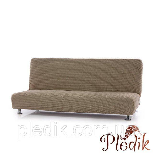 Чехол на диван-книжку натяжной 3-х местный Испания, Glamour Linen Clic Гламур лен