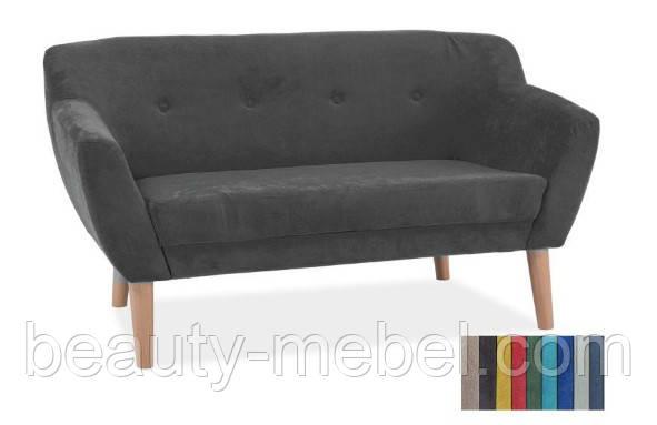 Мягкий диван Signal Bergen 2, серый