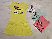 Платье трикотажное для девочек оптом, Glo-story, 134-164 рр., арт. GYQ-5904