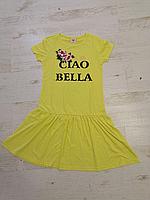 Платье трикотажное для девочек оптом, Glo-story, 134-164 рр., арт. GYQ-5904, фото 2