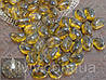"""Галька """"Stone Glass"""" / Желтый 1кг"""