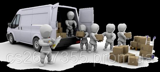 Вантажні перевезення (до 1,5 тонни) Західний регіон