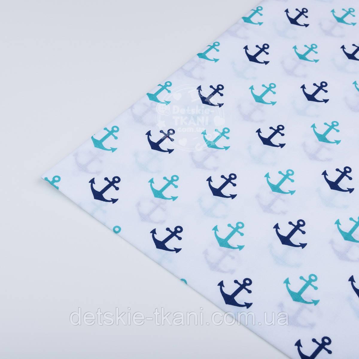 Лоскут ткани №218а с якорями синего и зелёно-бирюзового цвета, размер 36*80 см