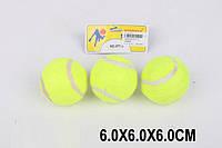 Мячики для тенниса 6см., 3шт. в наборе в пак.27*10см(192уп по 3шт/2)(077-5)