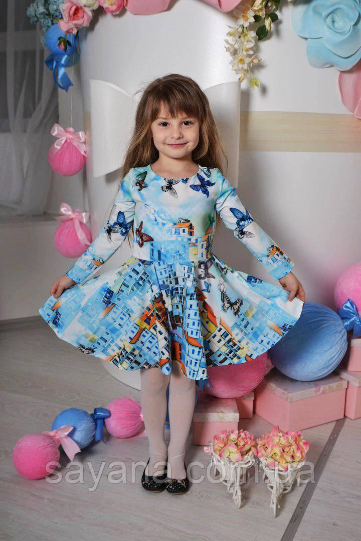 Детское платье с юбкой - солнце в расцветках. МО-1-0418
