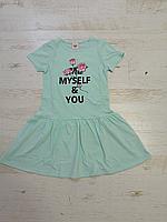 Платье трикотажное для девочек оптом, Glo-story, 98-128 рр., арт. GYQ-5903, фото 3