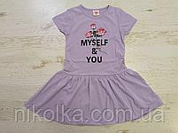 Платье трикотажное для девочек оптом, Glo-story, 98-128 рр., арт. GYQ-5903, фото 4