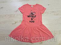 Платье трикотажное для девочек оптом, Glo-story, 98-128 рр., арт. GYQ-5903, фото 5
