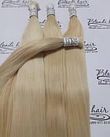 Славянские волосы натуральные