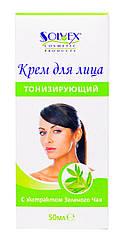 Крем для лица с экстрактом зеленого чая Solvex 50 мл (Тонизирующий)