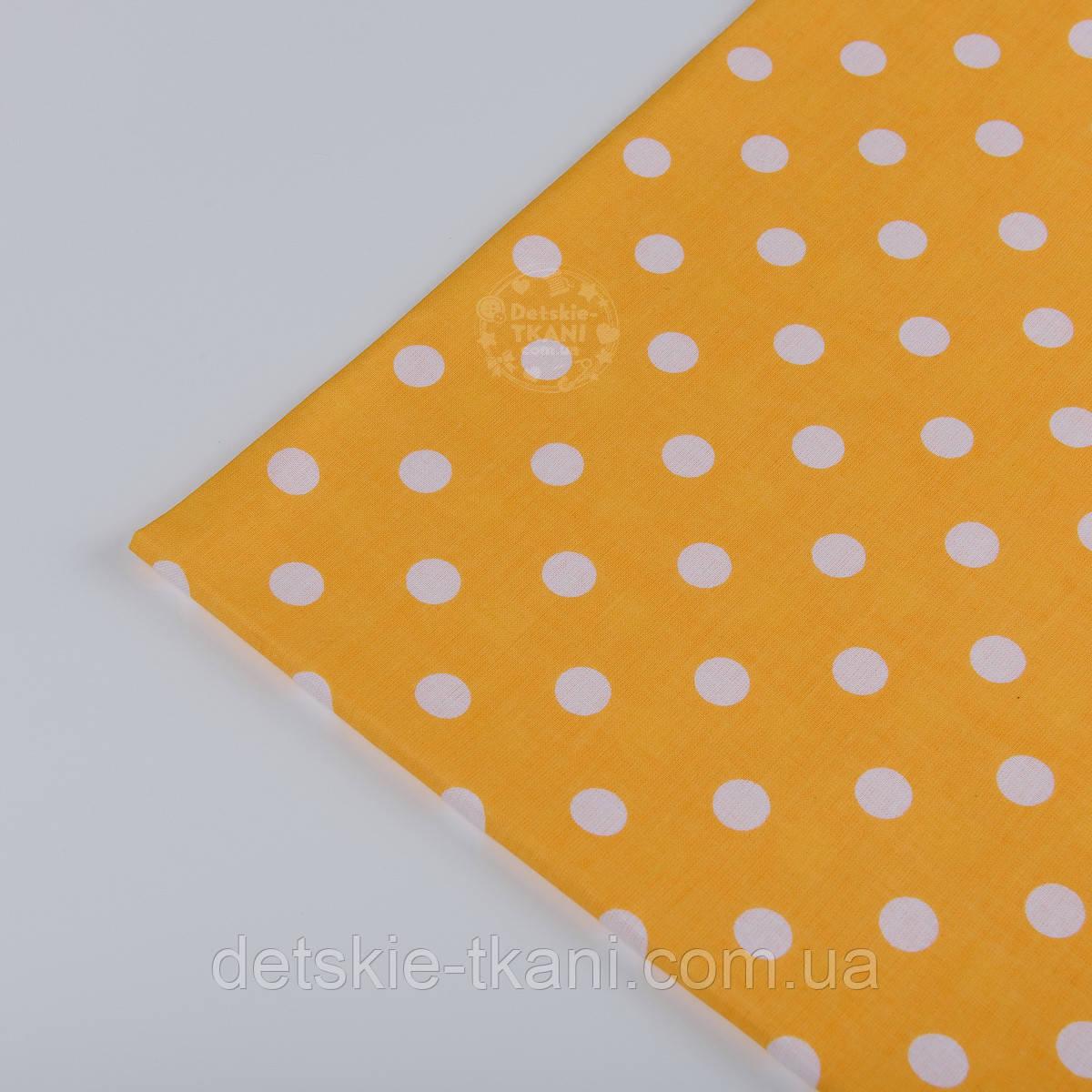 Лоскут ткани №201а  с белым горошком 1 см на жёлто-оранжевом фоне