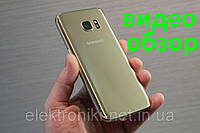 НОВИНКА! КОПИЯ Samsung Galaxy S7 32GB КОРЕЯ