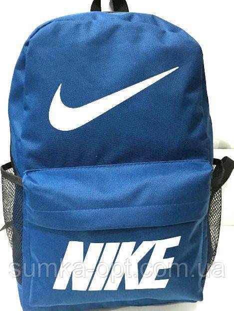 Рюкзаки спорт стиль Nike (синий+белый)30*43