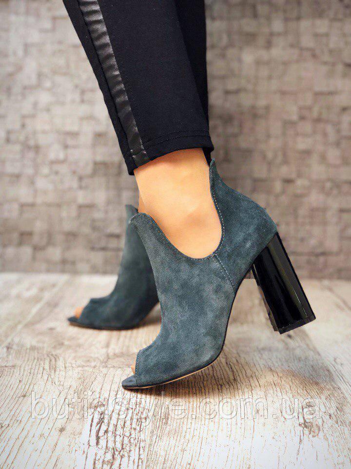 40 размер! Открытые серые туфли- ботиночки Rio. натур.замш