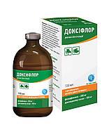 Доксифлор (флуорфеникол 200 мг , доксициклина хиклат 100 мг) 100 мл ветеринарный антибиотик широкого спектра