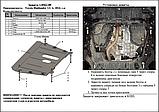 Защита картера двигателя и акпп, диф-ла Toyota Highlander 2013- , фото 8