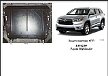 Защита картера двигателя и акпп, диф-ла Toyota Highlander 2013- , фото 9