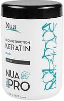 Nua Маска Reconstruction реконструкція з кератином 1000 мл, Маска Reconstruction реконструкция с кератином