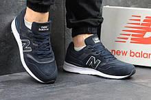 Мужская обувь больших размеров: 46,47,48,49,50
