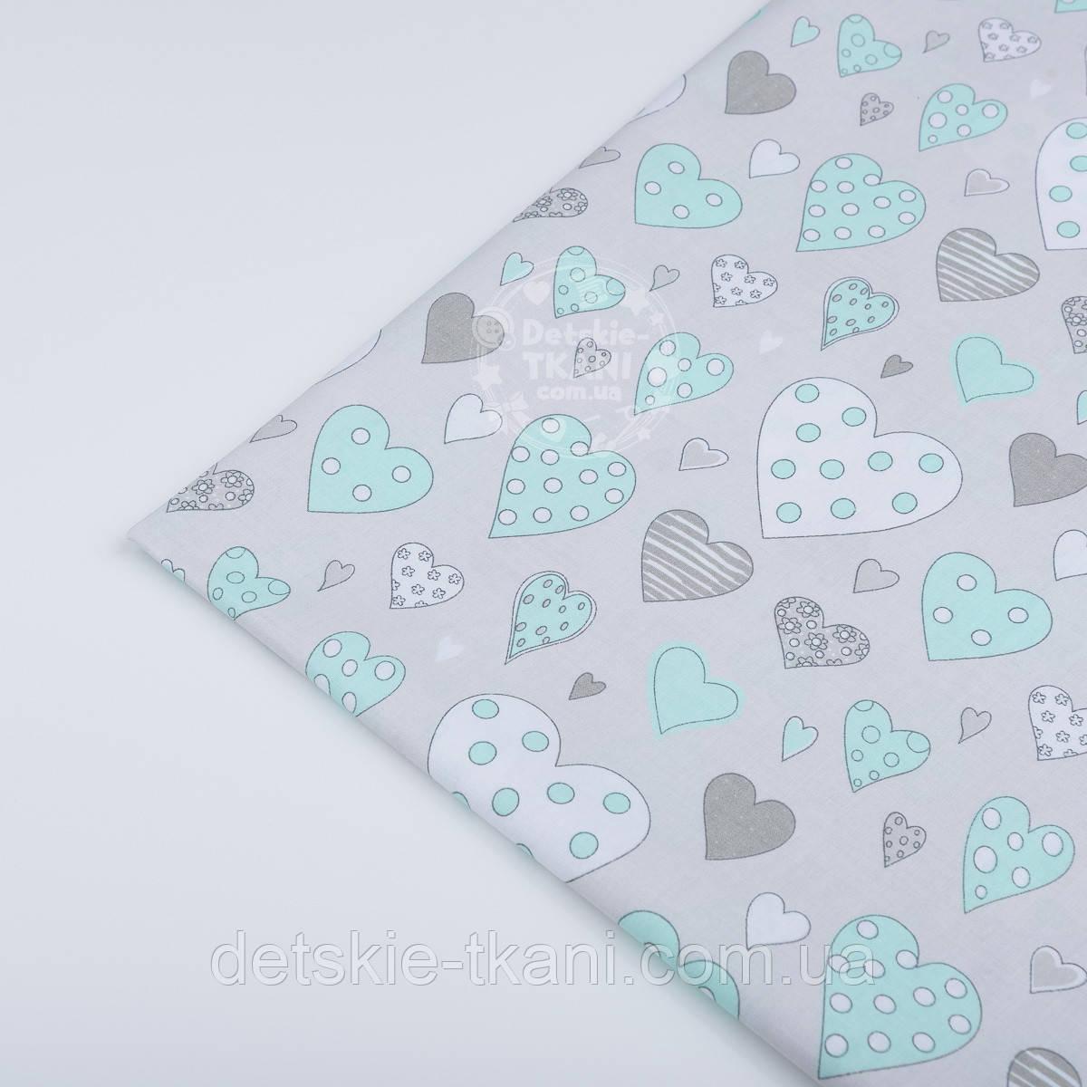 Лоскут ткани №507а с сердечками мятного и серого цвета на сером