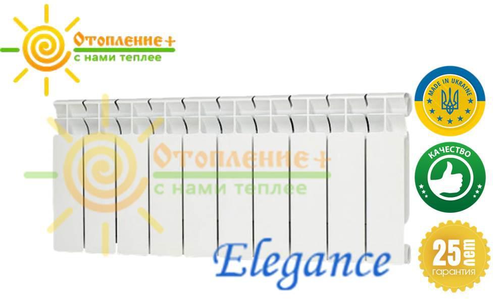 Биметаллический радиатор Elegance 300х85 Одесса