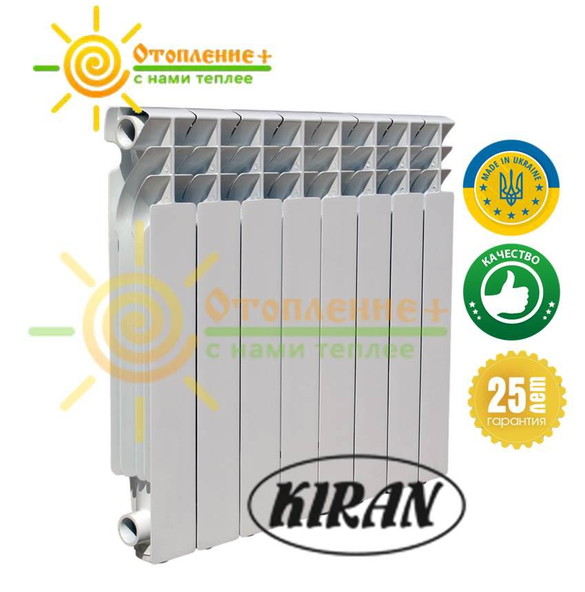 Биметаллический радиатор KIRAN 500х96 Одесса киран