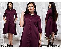 Стильное платье рубашка свободного кроя с 48 по 54 размер, фото 1