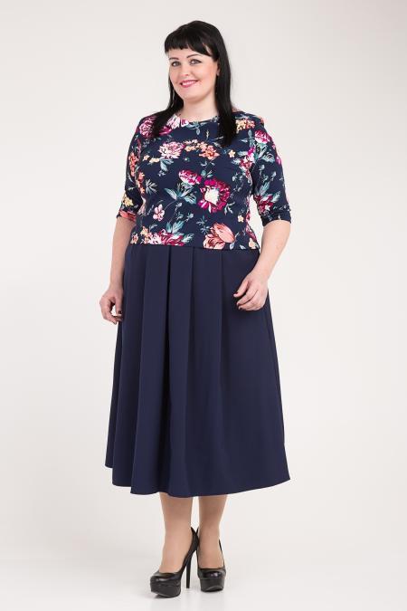 Модный костюм юбка и кофтоа с 3/4 рукавом