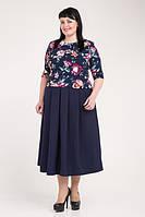 Модный костюм юбка и кофтоа с 3/4 рукавом, фото 1