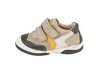 Кросівки шкіряні 038-4 D. D. Step розміри 19,20,21