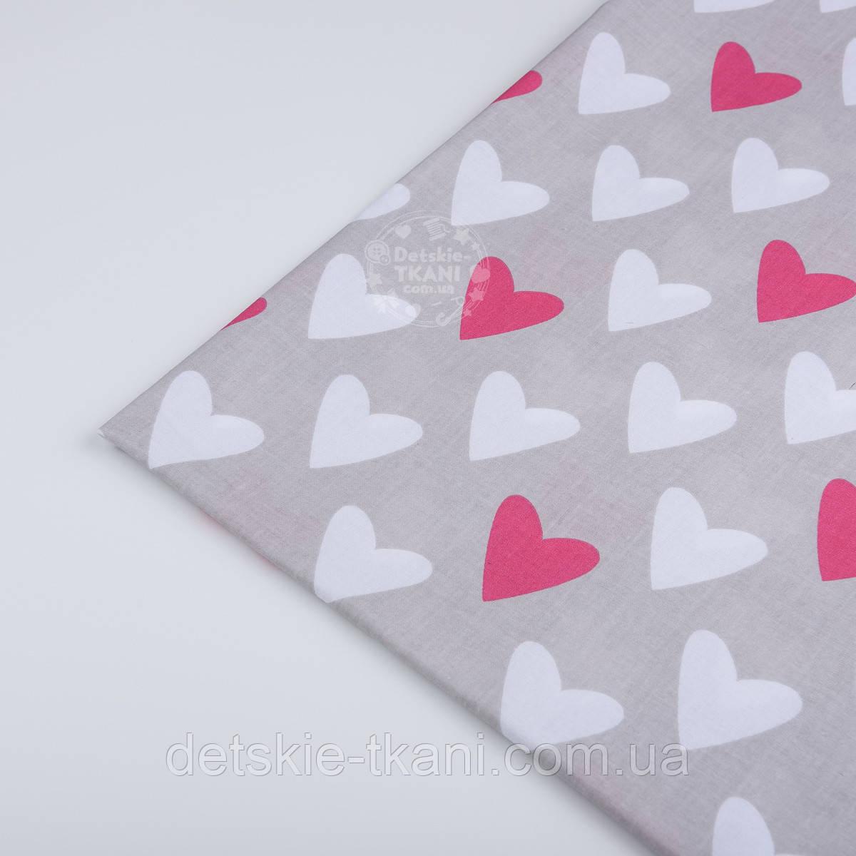 Лоскут ткани №468а размером 48*80 см