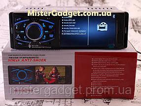 """Автомагнитола Pioneer 4011 CRB Дисплей 4,0"""" Bluetooth Два видео выхода Магнитола 4011 Пионер, фото 3"""
