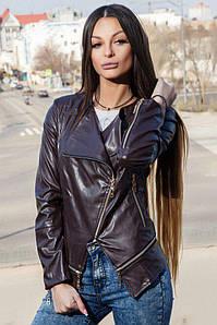 Женская куртка из экокожи с замками на рукавах 42-46 р