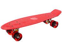 Красный!!! Скейт детский Пенни борд 56 х 14,5 см Penny board, алюмин. подвеска, колеса пу, Profi MS 0848