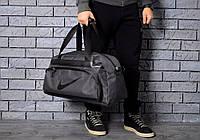 Большая спортивная сумка Найк Рибок с ремнем на плечо, дорожная сумка